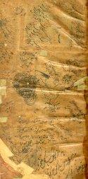 talpur